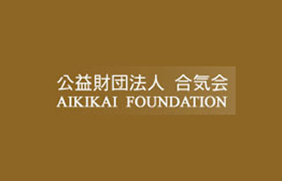 aikikai-foundation-01
